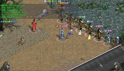 20080324_
