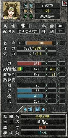 20080504_