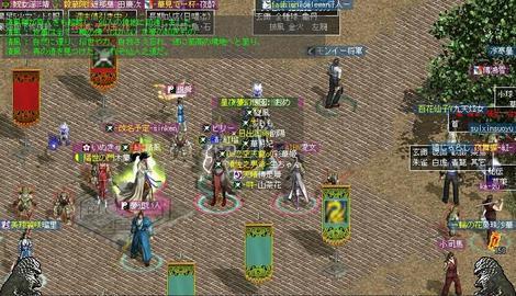 20080601__2