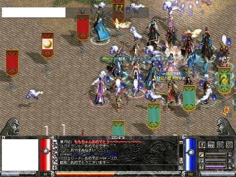 20080717__2