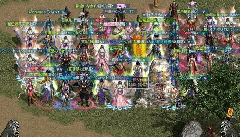 20090607_