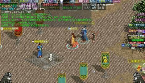 20090719__2
