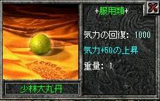 20081012__4