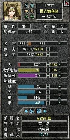 20081019__3