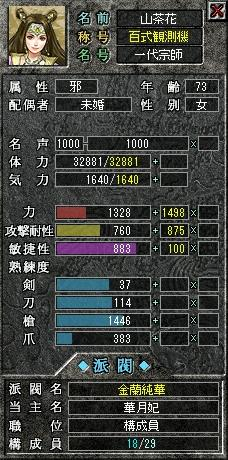 20081021_